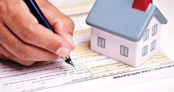 Де можна взяти кредит на житло: корисні поради