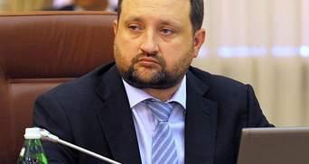ГПУ вызывает Арбузова на допрос в качестве подозреваемого