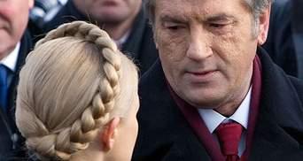 Ющенко резко высказался о Тимошенко