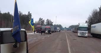 """""""Свобода"""" відновлює блокування російських вантажівок"""