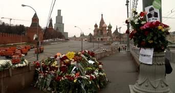 Посол США в России почтил память Немцова