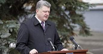 Это проявление достоинства, — Порошенко поблагодарил россиян за поддержку Савченко