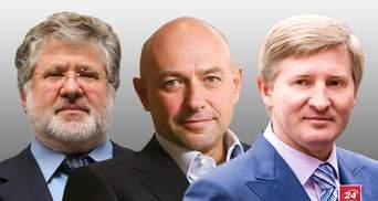 В новом списке миллиардеров Forbes осталось 5 украинцев