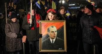 У Києві може з'явитися проспект Бандери