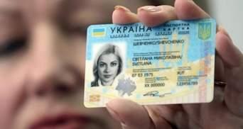 Білорусь не пропускатиме українців з ID-паспортами