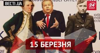 Вести.UA. Как вернуть Крым за три дня. Поплавский лайкает сам себя