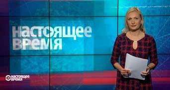 Настоящее время. Чому українські військові не можуть дочекатися квартир