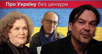 10 стихотворений об Украине без цензуры