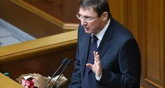 Луценко назвав, за якої умови Томенко і Фірсов уникнуть позбавлення мандату
