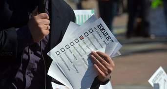 Чи потрібні дострокові вибори Україні?