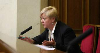 Гонтарева з партнерами перевела в США вкрадені в Україні гроші, — Наливайченко