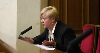 Гонтарева с партнерами перевела в США украденные в Украине деньги, — Наливайченко