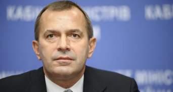 Братьев Клюевых и Ставицкого объявили в международный розыск