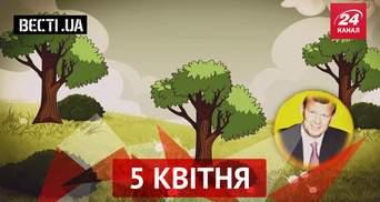 Вести.UA. Новая опасность для Клюевых. Тяжелая жизнь дочери Балоги