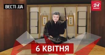 """Вєсті.UA. Чи буде Порошенко """"останнім самураєм"""" української політики. Тимошенко допекла коаліції"""