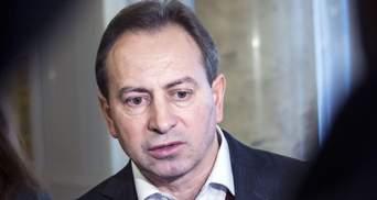 Томенко: Україна провалила референдум у Нідерландах без допомоги Росії