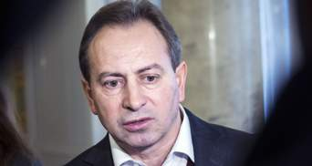 Томенко: Украина провалила референдум в Нидерландах без помощи России