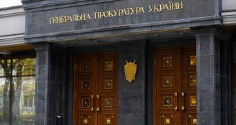 Прокуратура и АТБ усиливают совместное давление на бизнес семьи депутата Рыбалки, – S.Group