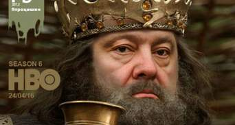 """Українські політики у ролі героїв """"Гри престолів"""" – кумедні колажі"""
