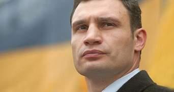 Украине сегодня нужно правительство народного доверия – Кличко
