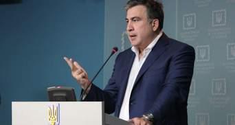 Саакашвили и Кличко требуют создания правительства народного доверия