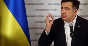 Адміністрація Президента передала Одесу сепаратистам, – Саакашвілі