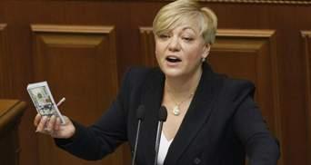 Гонтарева платит американским лоббистам за счет спекуляций с ОВГЗ, – Апостроф