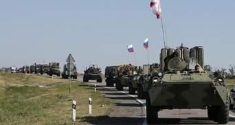 Росія перекинула на Донбас ешелони техніки та живу силу, — розвідка