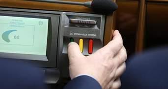 На позачергових виборах партія Яценюка не пройшла б у Раду: опитування