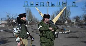 """Підкріплення з Росії: цілий ешелон з танками і """"Градами"""" прибув до окупованого Дебальцевого"""