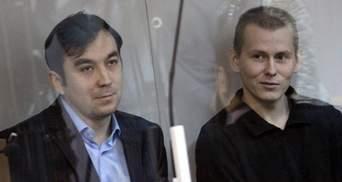 Адвокат российского ГРУшника отказалась от апелляции