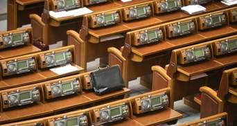 Депутаты Павлоградского горсовета проголосовали за выборность губернаторов и судей