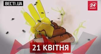 Вести.UA. За Мирошниченко потянулся коричневый след. Реакция Кремля на запрет фильмов