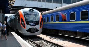 Відома міжнародна організація готова для України придбати нові потяги