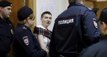 СМИ назвали дату обмена Савченко на российских ГРУшников