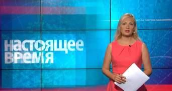 Настоящее время. Лукашенко жестко выступил против России. США давят на Путина из-за Немцова