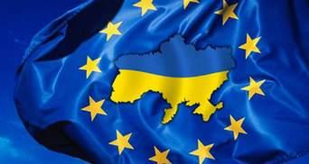 Саммит Украина-ЕС перенесли из-за плохих темпов реформ
