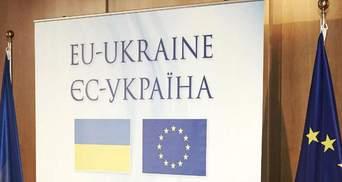 Саммит Украина-ЕС перенесли на осень: стала известна причина