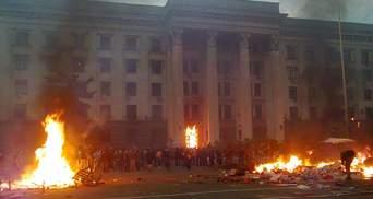 Российская пропаганда, или Что на самом деле было в Одессе 2 мая 2014 года