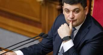 Зміни на закарпатській митниці — ціна за голосування екс-регіоналів за Гройсмана, — Москаль