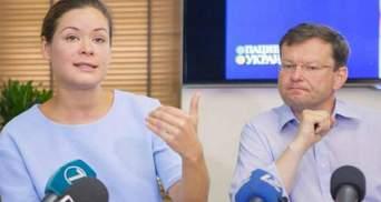 Гайдар не поспішає вслід за Боровиком: прокоментувала своє можливе звільнення