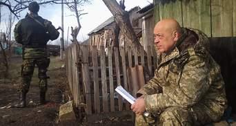 Топ-новости: ультиматум Москаля, фейковое задержание соратника Януковича