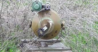 Под Марьинкой нашли самую современную российскую мину