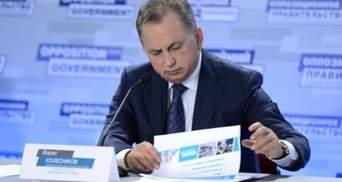 Новая порция панамских бумаг: засветились Колесников, Азаров-младший и брат Ахметова