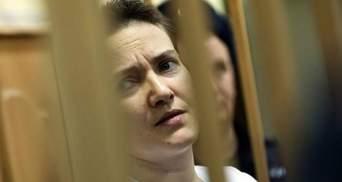 Дело Савченко может затянуться на полгода, — политолог