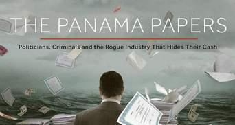Панамський скандал: чи вирішать в Україні проблему офшорів?