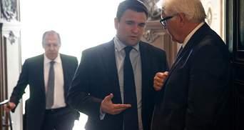 """Топ-новости: увольнение Згуладзе, скандал вокруг """"Миротворца"""", безрезультатная встреча министров"""
