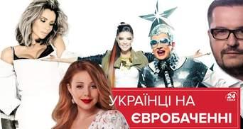 Євробачення: тримаємо кулаки за Джамалу!
