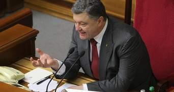 Во сколько миллиардов обошелся Украине отмененный визит Порошенко в Лондон