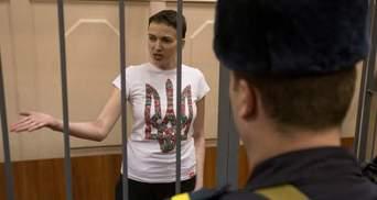 Российские СМИ пишут, что осужденных в Украине ГРУшников уже не будут менять на Савченко